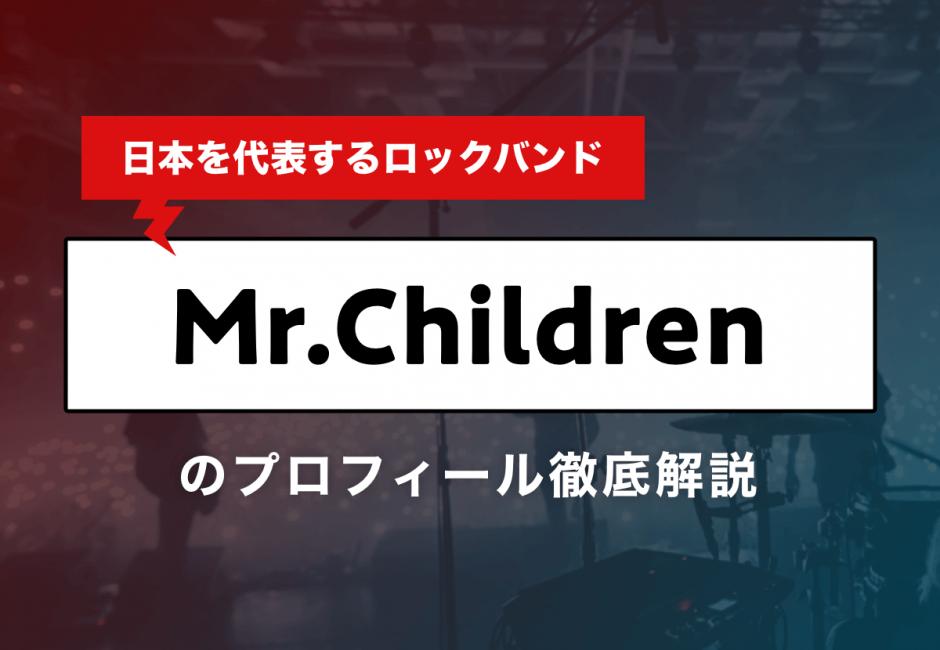 【インタビュー】黒子首 – 音楽的ルーツから1stアルバムリリース前の心境までを語る