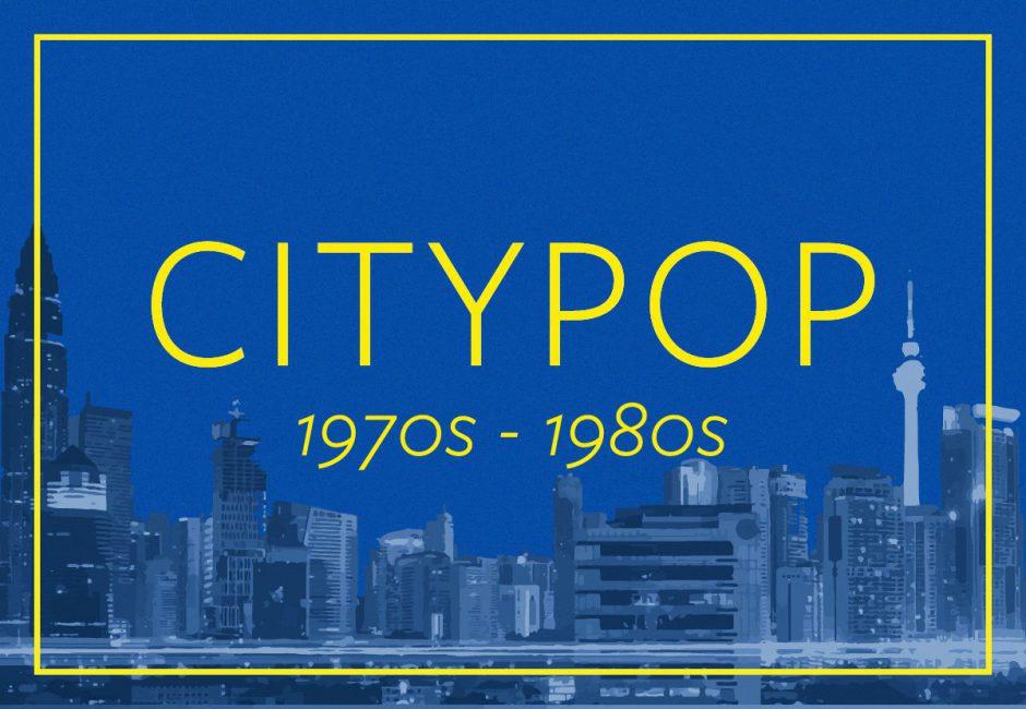 """【2020最新】70年代〜80年代の""""シティポップ""""が再注目されるのか?"""