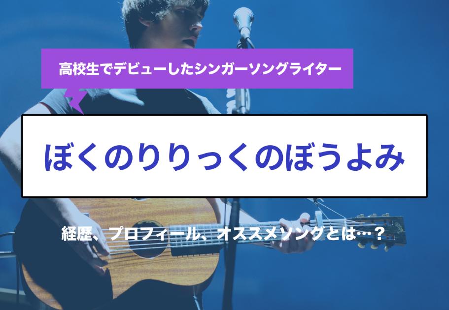 SKY-HI – AAAメンバー兼カリスマラッパー兼会社社長! その驚きの経歴とは…?