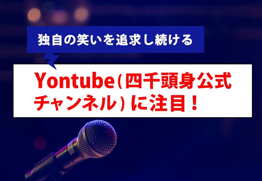 きゃりーぱみゅぱみゅ  新レーベル設立&新MVで本格アクションにチャレンジ!