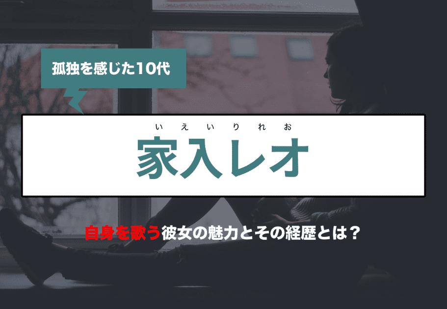 【2021年最新】福岡県出身の有名アーティストを一挙紹介!