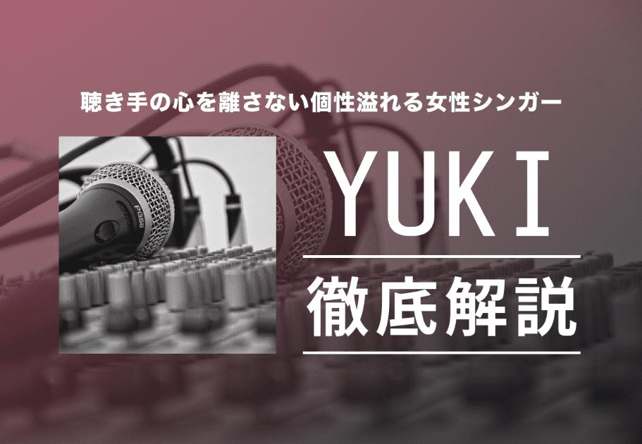 【インタビュー】Nagie Lane|アルバム発売記念ロングインタビュー!