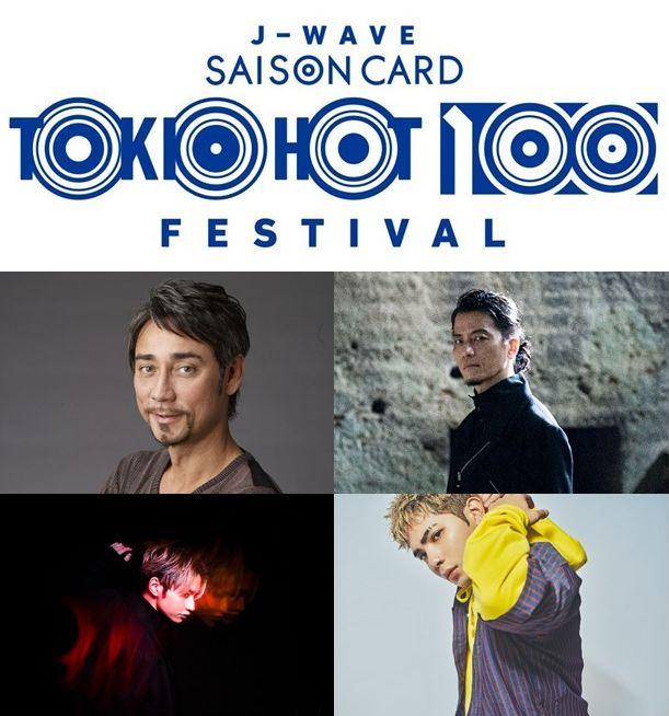 リスナー感謝祭『J-WAVE SAISON CARD TOKIO HOT 100 FESTIVAL』に KREVA、SKY-HI、Rude-α出演!