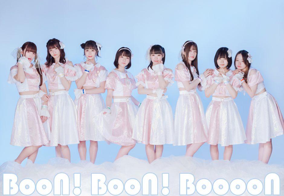 【プレゼント企画あり】BooN! BooN! BooooN メンバーのこれまでやデビュー前の心境、最新情報についてのインタビュー